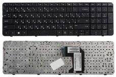 HP G7-2000, G7-2100, G7-2200, RU, черная клавиатура для ноутбука купить по низкой цене за 4 800   тнг.