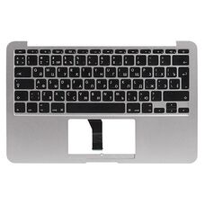 """Корпус для ноутбука Apple Macbook Air 11.6"""" A1370, С часть, большой Enter, рамка клавиатуры"""
