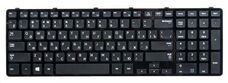 Клавиатура для ноутбука Samsung NP350E7C, NP355E7C, V134302BS1, PK130RW1A02, черная купить по низкой цене за 5 440   тнг.