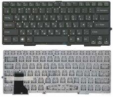 Клавиатура для ноутбука Sony SVE13, RU, черная за 7 040 тнг.
