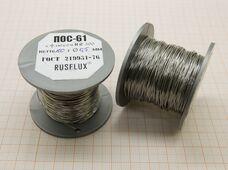 Припой Rusflux ПОС61 0.5мм (100г) за 3 080 тнг.