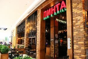 Рестораны и кафе
