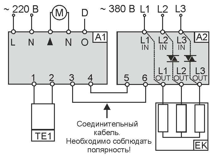 Схема подключения вентилятора и нагревателя на 400 В