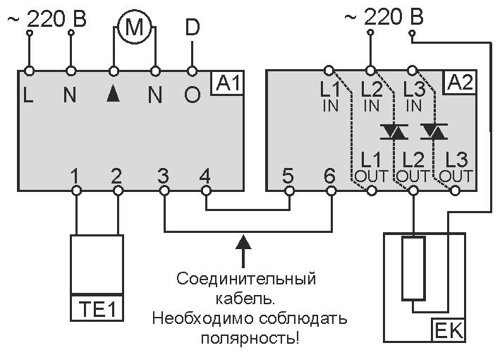 Схема подключения вентилятора и нагревателя на 220