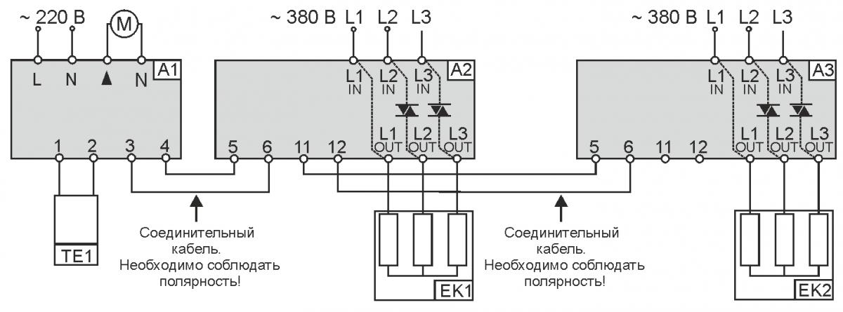 Схема подключения БРМ-25(