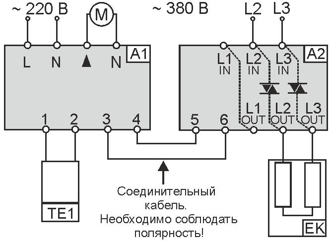 Схема  подключения вентилятора и  нагревателей